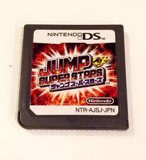 AS-IS Jump Superstars (Nintendo DS, 2005) - Japanese Version