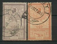 Pair Romania 1903, used, #1949