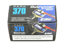 Eflite Park 370 Electric Brushless Outrunner RC Airplane Motor 1360kv EFLM1205
