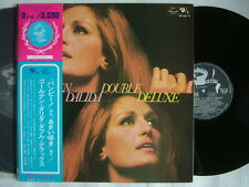 DALIDA GOLDEN DOUBLE DELUXE / 2LP GATEFOLD COVER WITH OBI
