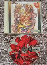 Marvel Vs Capcom Jp Dremcast