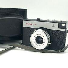 Vintage Ussr SMENA 8M LOMO T-43 F/4 40mm Lens Camera Collectible Photo Film