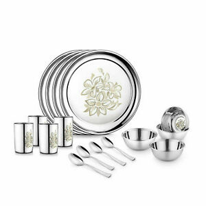 Jensons Stainless Steel Daisy Dinner Set With Permanent Laser Design 16 Pcs
