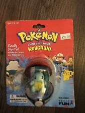 Pokemon Vintage Sealed Hasbro Toys - Pokeball Keychain Squirtle