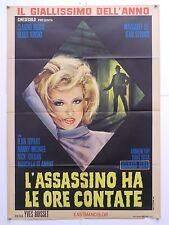 L'ASSASSINO HA LE ORE CONTATE spionaggio Boisset M.Lee-Servais manif. orig.1967