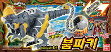 Bandai Power Rangers Juden Sentai Kyoryuger Jyudenryu DX 04 BUNPAKKI