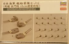Hasegawa 1/350 IJN Ship Equipment Set C Nagato Twin 41cm Guns Turret & 14cm Guns