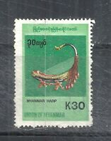BURMA MYANMAR SCOTT'S #342  POSTALLY USED  SINGLE POSTAGE STAMP FREE US SHIPPING