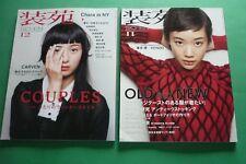 Stock 2 Magazine So-En Japan 11-12/2012 Fashion Mode Accessories Soen Nippon