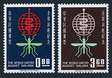 China Taiwan 1342-1343, MNH. WHO drive to eradicate malaria. Emblem, 1962