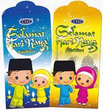 [SS] SDR014 CED SCC Marketing Sdn Bhd Sampul Duit Raya 2pcs