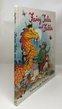 Gyo Fujikawa FAIRY TALES and FABLES Hardcover Vintage book Revised  Oversized