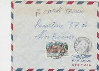Rep De Cote D'Ivoire 1969 Airmail  to France Minoterie Stamp Cover Ref 32516