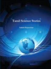 Tamil Science Stories by Sathish Rajamohan (2015, Paperback)