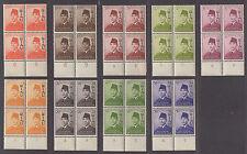 **Indonesia, SC# 32-40 MNH, VF Blocks of 4 - RARE, CV $386.80