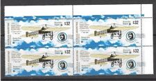 ARGENTINA 2017,AVIATION AIRPLANES PILOT FELS BLOC OF 4 MNH YV 3176