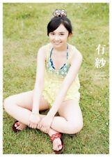 Arisa Komiya Japanese Photo book sexy kawaii Gobusters Love Live! Japan
