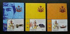 Silver Jubilee Sultan Kelantan Malaysia 2004 Royal King (stamp plate number MNH