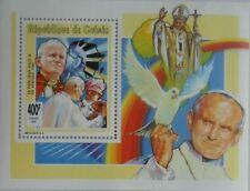 Guinean Souvenir Sheet Famous People Postal Stamps