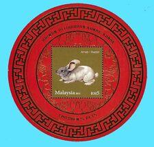 Malaysia Stamp, 2011 Children's Pet S/S, Rabbit, Animal