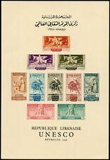 Lebanon Libanon 1948 UNESCO Apollo Minerva Souvenir Sheet 220-224 C141-145 NGAI