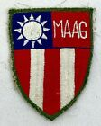 Vintage Taiwan US Army Military Assistance Advisory Group Patch