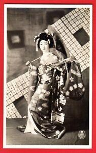 Antique JAPAN Japanese Real Photo RPPC Postcard Takarazuka Girl Kimono Dancer