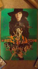 FEMALE PRISONER SCORPION 701 Japanese B2 movie poster