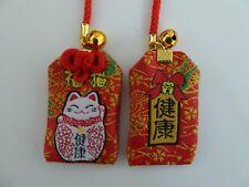 "1 Pc Japanese Amulet ""KENKO"" Good Health Omamori Good Luck Charm Accessory"