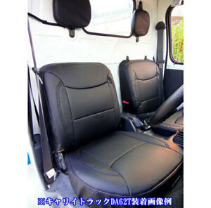 for Suzuki Carry track DA52T DB52T DA62T  PVC leather seat cover L/R SET Black