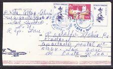 Dominican Republic 1975 Airletter Santa Domingo to Costa Rica