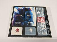 SEGA Dreamcast DC - VMU Decal sheet (Evangelion) - Japan Import
