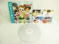 Laserdisc AKACHAN TO BOKU No.3 Baby and Me Marimo Ragawa NTSC-J Laser Disc Japan