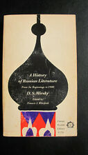 A History of Russian Literature:  From Its Beginnings by DS Mirsky