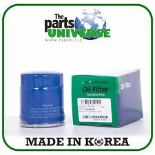 Oil Filter for Chevrolet Epica Part: 96389188, 25184029