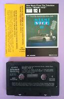 MC Musicassetta MIAMI VICE II 2 Soundtrack roxy music ITALY no cd lp dvd vhs