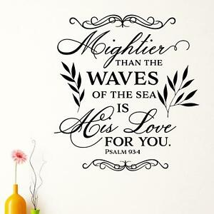 Mightier Than The Waves Of The Sea Is His Love For You Wall Sticker Decal  Décor