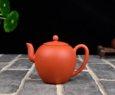 "Chinese Yixing Zisha Clay Handmade ""Meirenjian美人肩"" Teapot 115cc"