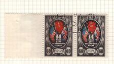 Russia Color Error Variety 1944 Scott 921