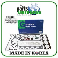 Gasket Set Kit for Chevy Optra Design Part: 93742703