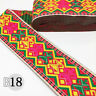 Vintage Chinese Jacquard Embroidery Woven Border DIY Clothes Ribbon Braid Trim