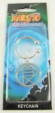 Naruto Shippuden Metal Chouji Symbol Keychain Key Chain Ge Animation 4724 New