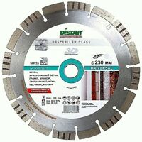 Disco de Corte de Diamante Universal Para Hormigón Armados 230mm Pflasterplatte