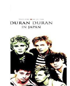 Duran Duran In Japan [DVD] [1989]