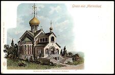 Gruß a. MARIENBAD Mariánské Lázně - Russische Kirche - schöne Farb-Litho um 1900