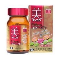☀Eisai Chocola BB supplement Collagen 120 tablets Made in Japan Health Care