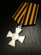 Russian Imperial Order Cross of St. George 3rd class