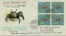 Japan Okinawa Ryukyus:1969 Crab Series Block of 4 Fdc Naha to Los Angeles, Calif