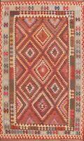Geometric Reversible Kilim Oriental Area Rug South-western Hand-woven WOOL 7x10