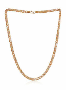 """Vintage Dubai Men's Link Chain Necklace In Solid Certified 22K Yellow Gold 20"""""""